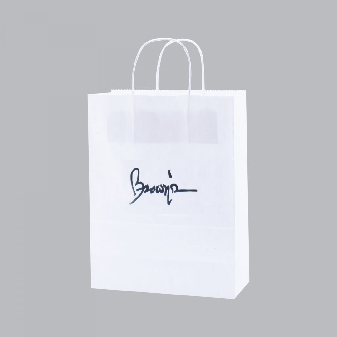 Picture of White Kraft Shopping Bags
